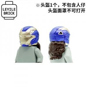 [樂宜樂] 摩根 頭盔