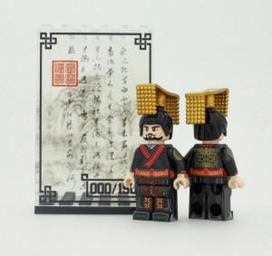[Outsidebrick] 漢武帝