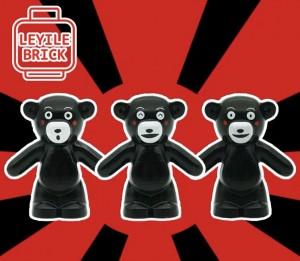 [樂宜樂] Bear Set Pad Print