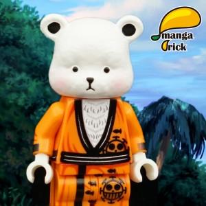 [MangaBrick] 培波 貝波 熊